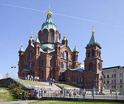 250px-Catedral_Uspenski,_Helsinki,_Finlandia,_2012-08-14,_DD_03 (1)