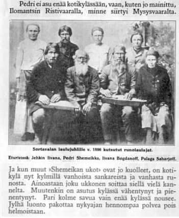 Runonlaulajat Sortavala 1896