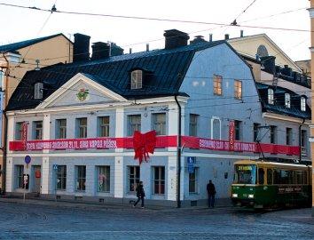 sederholmin_talo_lasten_kaupunki_helsingin_kaupungintalo