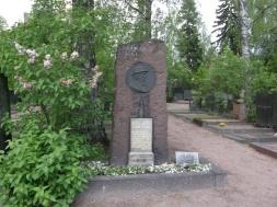 Leinon hauta Hietaniemi