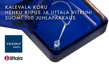 kalevala_koru_hehku_iittala_vitriini_suomi100_1_